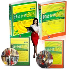 Видеокурс китайского языка с преподоваиелем